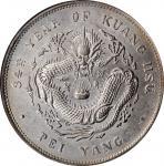 北洋造光绪34年七钱二分小字 NGC MS 63 CHINA. Chihli (Pei Yang). 7 Mace 2 Candareens (Dollar), Year 34 (1908)