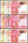 Central Bank of Seychelles, 100 rupees (3), 2000-2011, all serial numbers 000888, various prefixes,