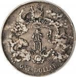 宣统三年大清银币壹圆R后带点 PCGS VF Details CHINA. Dollar, Year 3 (1911)