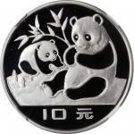 1983年熊猫纪念银币27克 NGC PF 67 CHINA. 10 Yuan, 1983. Panda Series