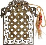 十九世纪中后期韩国镂空灯笼形腰带。 KOREA. Openwork Lantern Shaped Chatelaine, ND (ca. Mid-Late 19th Century). NEARLY
