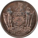 1884-H年英属北婆罗洲一分样币。PCGS SP-65 RB Secure Holder.