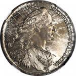 AUSTRIA. 1/2 Taler, 1770. Vienna Mint. Nikolaus Josef (1762-90). NGC MS-64.