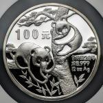 1988年熊猫纪念银币12盎司 NGC PF 69