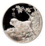 1994年台湾甲戌狗年生肖纪念银章一枚,精制,无面值,重量5盎司,成色99.9%,发行量2500枚,附证书