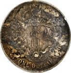 宣统三年大清银币壹圆普通 PCGS VF Details CHINA. Dollar, Year 3 (1911)