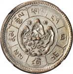 西藏狮图金币 NGC MS 62