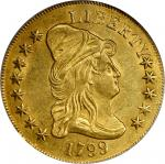 1799 Capped Bust Right Eagle. BD-7, Taraszka-19. Rarity-3. Small Obverse Stars. MS-62 (PCGS). CAC.