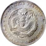 广东省造宣统元宝七钱二分 PCGS AU 55 Kwangtung Province, silver $1, Xuantong Yuan Bao,(1909-11)