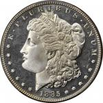 1885 Morgan Silver Dollar. MS-67 DMPL (PCGS).