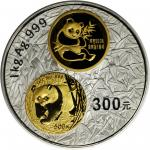CHINA. 300 Yuan, 2002. Panda Series, 20th Anniversary Commemorative.