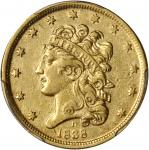 1838-D Classic Head Half Eagle. McCloskey-1, the only known dies. EF-45 (PCGS).