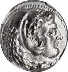 MACEDON. Kingdom of Macedon. Alexander III (the Great), 336-323 B.C. AR Tetradrachm (17.06 gms), Bab