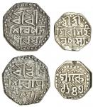 Assam, Śiva Simha (1714-44), octagonal Half-Rupee, 5.60g, no queen, undated, legends in three l