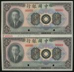 1929年中国银行1,5及10元样钞连体票,廖仲恺像,编号F10558, 10559 及 10560,每对连体钞都于中间空白位置有摺,UNC,此版别本已罕见,连体样钞更一纸难求