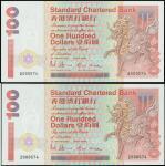香港渣打银行1993壹佰圆两张数目字同号,编号A000574及Z000574,PMG 67EPQ及PMG66EPQ,香港纸币