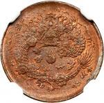 CHINA. 2 Cash, CD (1906). NGC MS-65 BN.