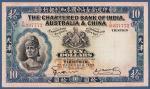 1930年印度新金山中国麦加利银行勇士像天津伍元、拾元各一枚