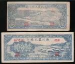 1947-48年年西北农民银行5000及10000元,编号CA603548及AI031458,GF品相