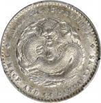 广东省造光绪元宝一钱四分四釐银币。 (t) CHINA. Kwangtung. 1 Mace 4.4 Candareens (20 Cents), ND (1890-1908). PCGS AU-53