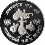 1981-B年100卢比,孟买铸币厂。INDIA. 100 Rupees, 1981-B. Bombay Mint. NGC PROOF-67 Ultra Cameo.