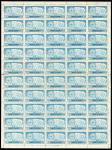 1955年纪12太平天国金田起义百年纪念再版新票全张,共50套,保存完好,少见。 China  Peoples Republic  Peoples Republic Full Sheets 1955