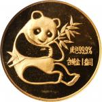 CHINA. 1 Ounce Panda, 1982. Panda Series. NGC MS-66.