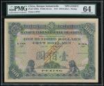 1914年中法实业银行100元样钞,北京地名,针孔样张注销,PMG64,罕有