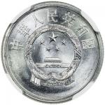 Lot 581 CHINA 40PEOPLE39S REPUBLIC41: aluminum 2 fen, 1964。 KM-2。 Common coin, but very rare in this