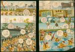 Japanese Occupation of AsiaMilitary Patriotic PostcardsMagna CardsMilitary Cards: A selection from d