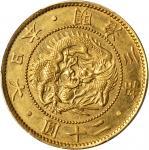 明治三年(1870)二十圆金币。