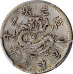 奉天省造光绪25年半角 PCGS VF Details CHINA. Fengtien. 3.6 Candareens (5 Cents), Year 25 (1899).