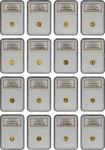 2007年中国熊猫金币发行25周年纪念金币1/25盎司一组 NGC PF 69