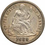 Lot of Two Seated Liberty Dimes with varieties.