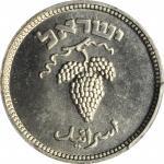 ISRAEL. Copper-Zinc-Nickel 25 Pruta Pattern, JE 5709 (1949). Birmingham Mint. PCGS SP-66 Gold Shield