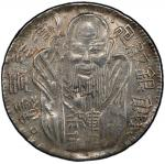 台湾省造老公银七钱二分背卍 PCGS XF Details TAIWAN: Tao Kuang, 1820-1850, AR dollar