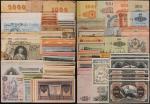 19世纪末至20世纪早期沙俄卢布一组一百三十五枚,内含双鹰图案纸币一百一十三枚,另有不同图案二十二枚,六成至九成新