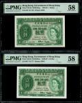 1959年香港政府1元连号一对,编号6W 711176-177,均评PMG 58