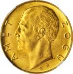 1927-R年阿尔巴尼亚100 Franga Ari金币。 罗马造币厂。ALBANIA. 100 Franga Ari, 1927-R. Rome Mint. NGC MS-63.