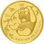 50 Yuan GOLD 1985 panda, at bamboo branch doing gymnastics. 1/4ozfine gold. Welds. Uncirculated, min