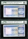 1983年香港上海汇丰银行伍拾圆两枚连号,均PMG66EPQ (2)