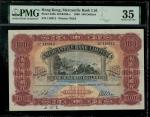 1960年有利银行100元,编号11891,PMG 35,有书写,原装美品