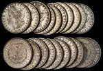 Lot of (131) 1879 Morgan Silver Dollars. Average Extremely Fine.