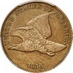 1856 Flying Eagle Cent. Snow-9. Proof-50 (PCGS).
