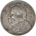 袁世凯像民国三年壹圆甘肃版 PCGS VF 30  CHINA. Dollar, Year 3 (1914).