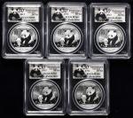2012年熊猫纪念银币1盎司 PCGS MS 69