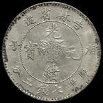 吉林省造庚子七钱二分花篮 优美