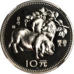 1983年癸亥(猪)年生肖纪念银币15克 NGC PF 68