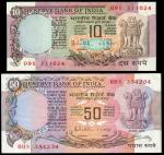 Reserve Bank of India, 50 rupees, 100 rupees, 500 rupees, 10 rupees, ND (1975-92), (Pick 83, 85, 87,