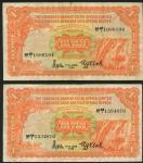 Standard Bank of South Africa Limited, Southwest Africa, £1 (2), Windhoek, 15 June 1959, serial num